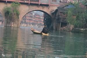 重庆到长江三峡、张家界旅游_长江三峡、张家界4日游