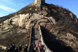 北京八达岭长城