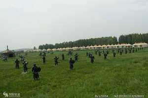 北京去吉林旅游行程 吉林乌喇满族风情园、长白山北坡、镜泊湖
