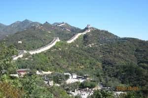 暑假北京亲子旅游_暑假北京亲子5日游_暑期北京亲子旅游多少钱
