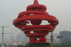 青岛海底世界、栈桥、五四广场、八大关、海滨市区观光一日游