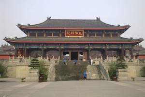 峨眉大佛寺禅院