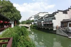 [新疆到北京+上海迪士尼12日夏令营]新疆暑期新夏令营团