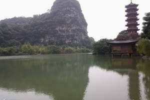桂林兴坪、阳朔、世外桃源、三山一洞一公园、龙脊梯田三日游
