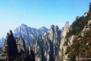 三清山、婺源(篁岭)、源头古村落、宋城老街双卧六日游