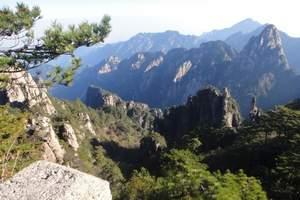 黄山景点介绍,青岛直飞黄山:黄山、千岛湖、双飞纯玩五日游