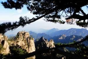 7月宁波到安徽黄山、宏村、古徽州经典三日游