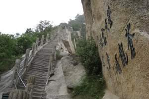 【陕西考古深度旅游线路】西安考古五日游|西安青旅
