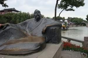 【休闲扬州、品味镇江】扬州瘦西湖、个园+镇江金山寺 经典之旅