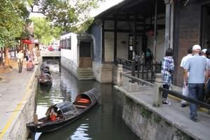 上海出发 杭州乌镇千岛湖三日 含宋城千古情 住杭州如家酒店