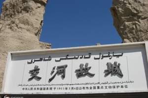 新疆吐鲁番|天山天池2日游|散客拼团