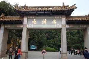 上海到苏州旅游 苏州+无锡二日游 旅游攻略 旅游报价 免费接