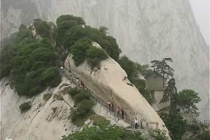 西安旅游热门推荐|西安兵马俑、华山、明城墙三日游  西安旅游