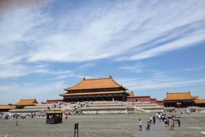 「品味北京」全景北京双卧七日游