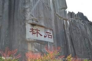 云南旅游路线_昆明、大理、丽江、洱海海边度假六日游_懒人行