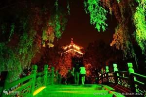 洛阳到华东旅游 华东五市+乌镇东栅双西双卧7日游.