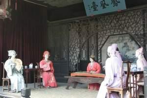新疆到南京-杭州-甪直-上海-烟台-威海-青岛亲子游13日游