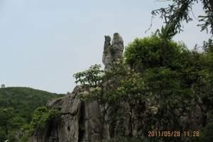 华蓥山风景区一日游