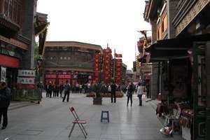 夏季避暑北京去鸡鸣山旅游度假攻略 亲临大自然双汽两日游