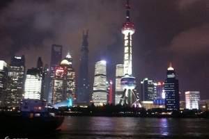 【散】武汉一日游 夜游长江观光、汉江游轮一日游