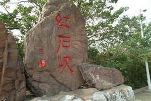 郑州报团去焦作云台山旅游多少钱_焦作云台山两日游价格
