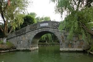 合肥到苏州旅游 苏州园林、枫桥、水乡甪直、周庄古镇2日