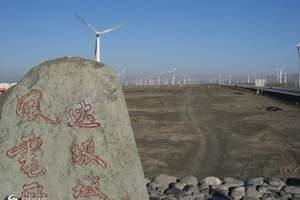 天山天池吐鲁番南山牧场喀纳斯敦煌兰州单飞5卧10日游