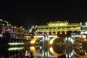 淄博旅游团到湖南长沙、韶山、张家界、凤凰古城特价高铁六日游