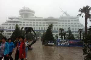 昆明出发邮轮出境团_福冈、济州六晚七天游(皇家加勒比海洋号)