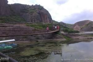 平江石牛寨地质公园