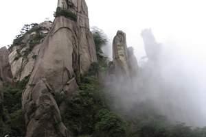石家庄到西安旅游—石家庄春节到陕西旅游—石家庄春节旅游