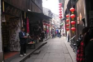 杭州周边旅游 杭州出发西塘上海二日游 杭州天天发团