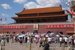 北京故宫/长城/颐和园/天坛/无购物/无自费深度纯玩五日游
