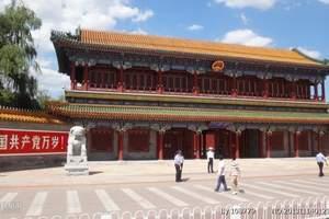 假日北京旅游 鸟巢 水立方 中南海 新华门 颐和园 一日游