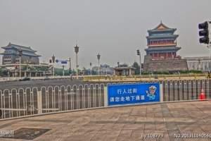 夜游北京一日游 前门 王府井 鼓楼 天桥杂技 菖蒲公园