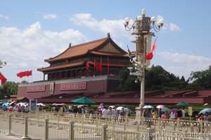 南阳直飞北京、长城、故宫、颐和园双飞五日游 南阳往返全陪团