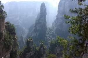 张家界森林公园|大峡谷玻璃桥|天门山玻璃栈道五日游
