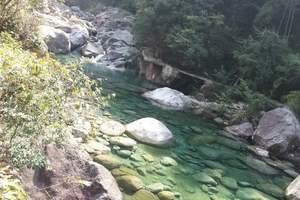 超然派大峡谷