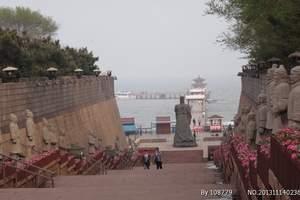呼和浩特去秦皇岛,北戴河,山海关两晚三日游行程及报价