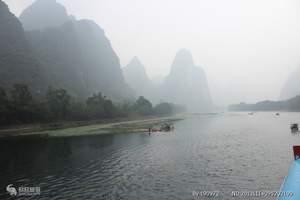 桂林漓江全程精华漂流