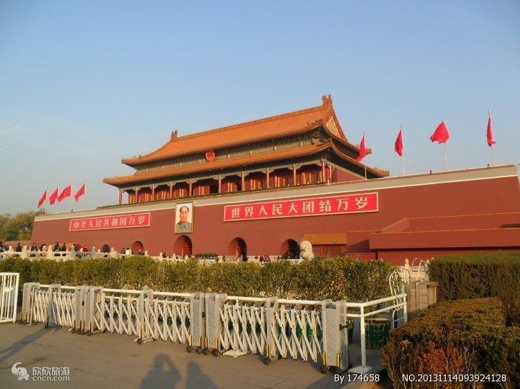 【北京纯玩无自费】邯郸始发北京故宫长城颐和园纯玩两日游
