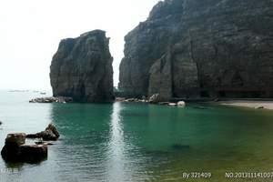威海西霞口海驴岛风景区
