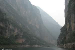 南昌到三峡旅游丨三峡大坝、重庆、武隆、恩施专列品质纯玩八日游