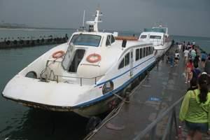 郑州到三亚潜水_度蜜月去哪里比较好_三亚游艇尊享五日游