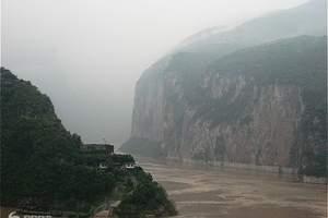 重庆长江三峡精品单程二日游_三峡景点二日游(天天发团、含餐)