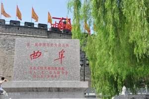 北京度假旅游去山东泰山 曲阜 赏趵突泉 双汽三日游