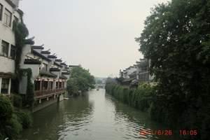 跟着旅行团去江南石家庄到华东三市、水乡乌镇西栅、西塘双飞4日
