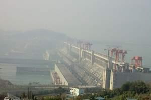 重庆出发长江三峡旅游_长江三峡往返三日游【巫山登船】