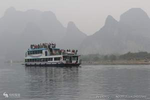 ◆漓江船票在线预订_漓江三星豪华船(中餐)