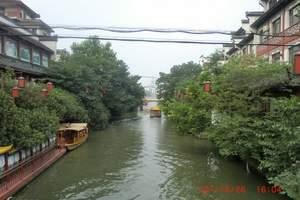 南京二日游费用|南京旅游多少钱|南京二日游|南京景点独家发班